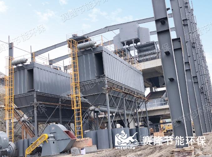 重庆南川砂石线配套除尘系统