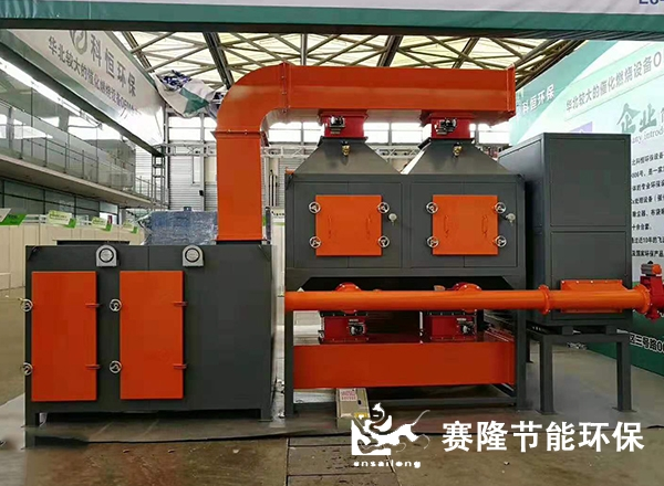 催化燃烧有机废气治理系统