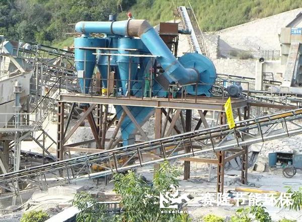 大型砂石选粉机